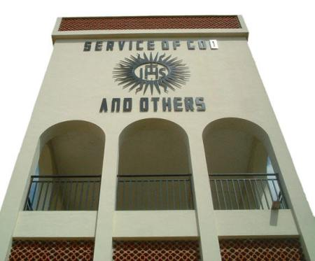 Loyola Jesuit College tower - Service of God & Others